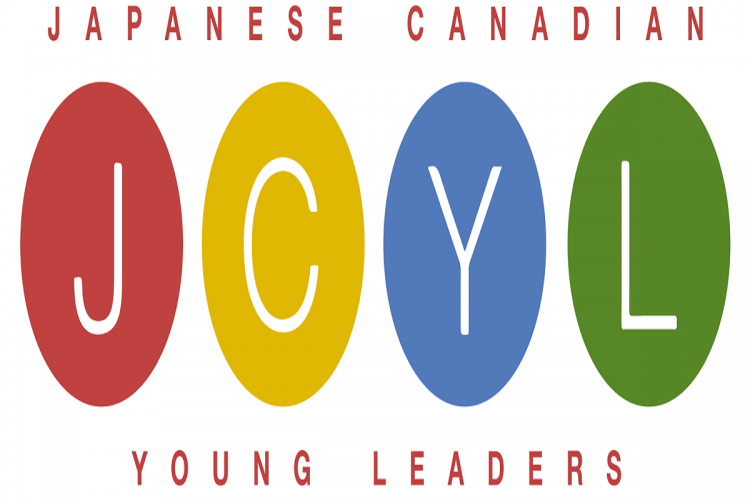 The Young Leaders Committee of the National Association of Japanese Canadians