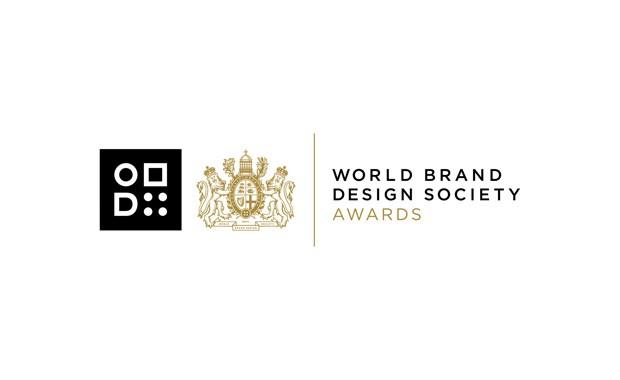 World Brand Design Society Awards 2021