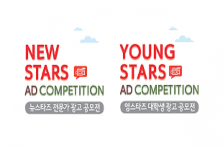 Young Stars AD Competition
