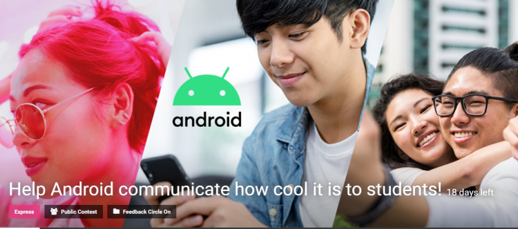 Help Android Communicate How Cool It Is To Students Competition