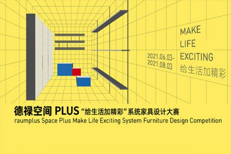 Raumplus Space Plus Make Life Exciting System Furniture Design Competition