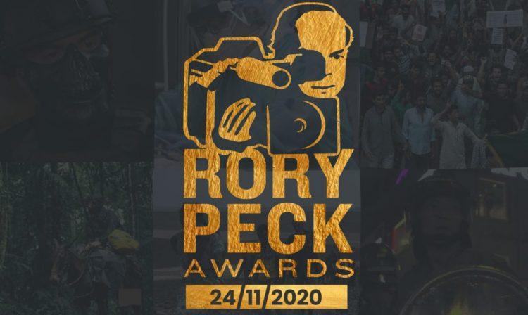 Rory Peck Awards