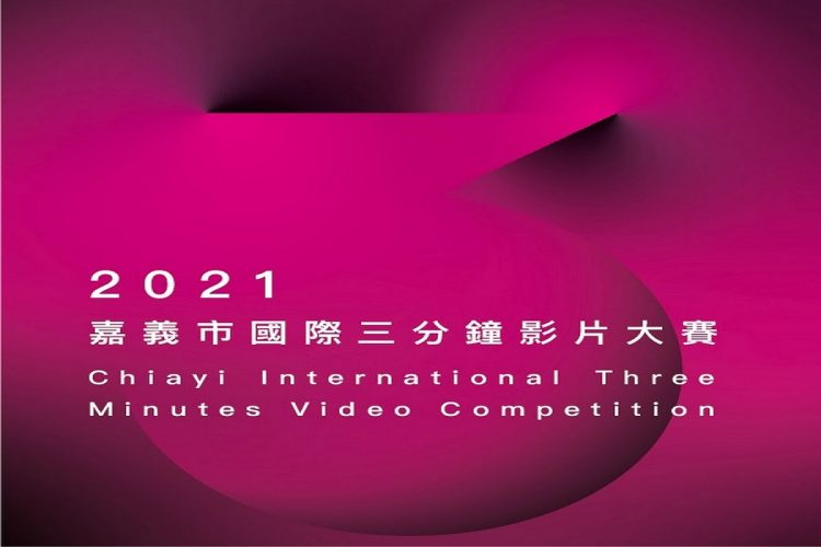 Three Minutes Video Competition