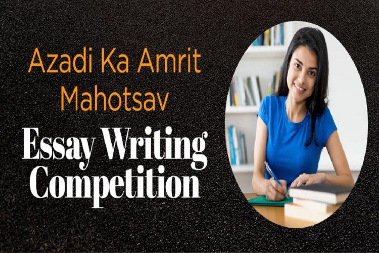 Azadi Ka Amrit Mahotsav Online Essay Writing Competition