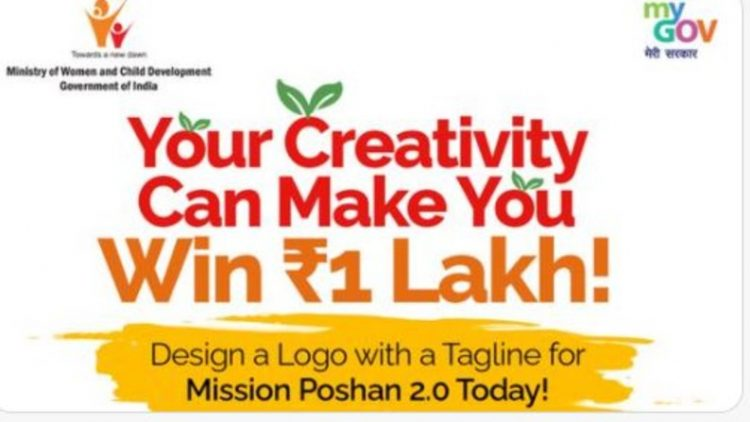 Design A Logo With A Tagline For Mission Poshan 2.0