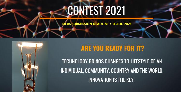 Innoculture Innovative Ideas Contest 2021