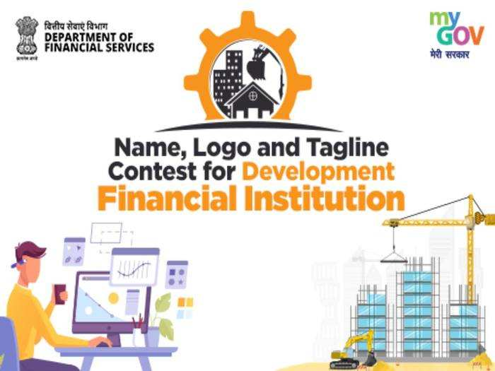 Name,Tagline and Logo contest for Development Financial Institution