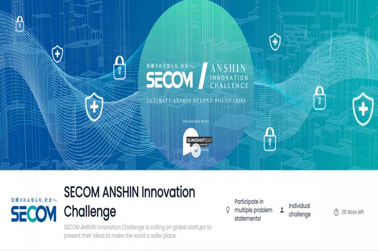 SECOM ANSHIN Innovation Challenge