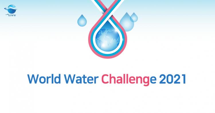 World Water Challenge 2021