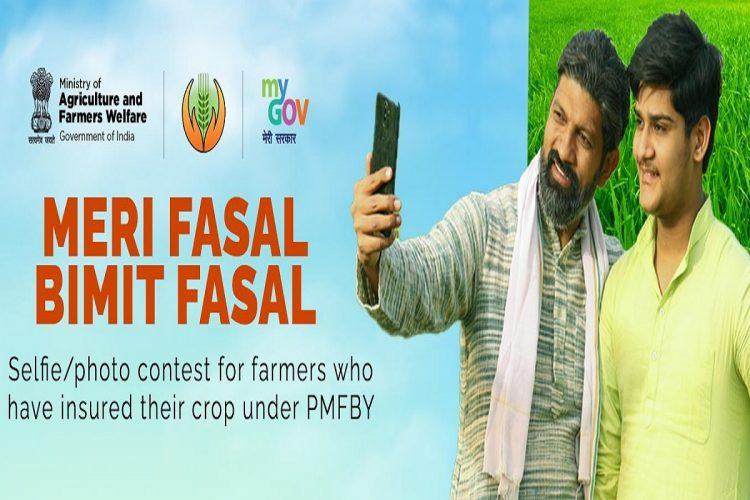 PMFBY Meri Fasal Bimit Fasal Challenge