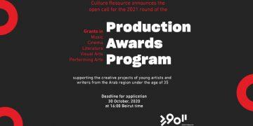 Production Awards program