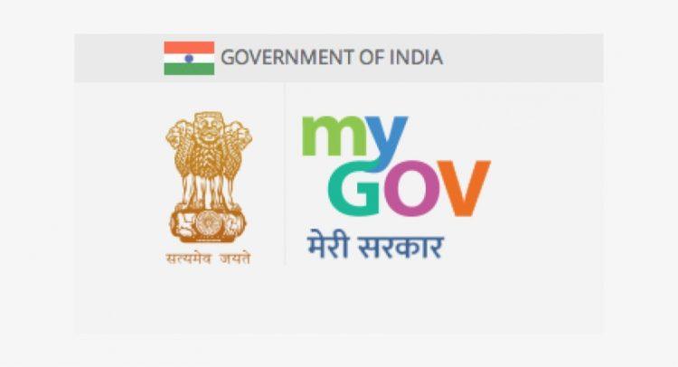 MYGOV Logo Design Contest India and Japan