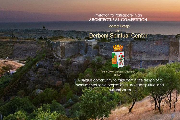 Concept Design of Derbent Spiritual Center Competition