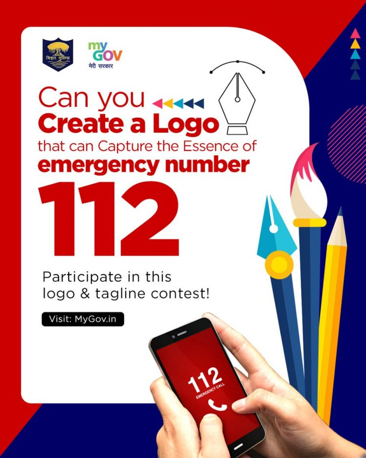 Design a Logo and Tagline for Dial 112 in Bihar