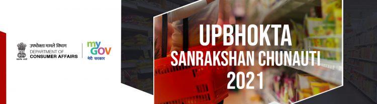 Upbhokta Sanrakshan Chunauti 2021
